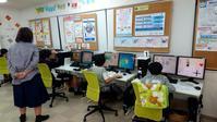 ジュニアパソコンプログラミング教室! - 入会キャンペーン実施中!!みんなのパソコン&カルチャー教室 北野田校のブログ