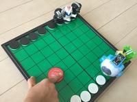 ギフテッドは新しい遊びを創作する(トキ、オセロで遊ぶ) - マシュマロとまんじゅうと