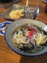 奄美の郷土料理 鶏飯 - Beach Side Living - Kamakura -