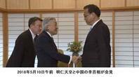 安倍さんが、李首相とお話しをしたそうな - 『つかさ組!』