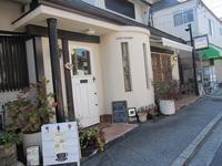 Cafe NANPU (兵庫・西宮北口) - さんころのにっき