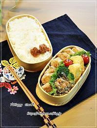 塩つくね弁当とラウンドパン♪ - ☆Happy time☆