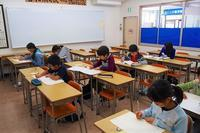 今日は漢字検定 - 朝倉街道奮闘記(ちくしん本校)