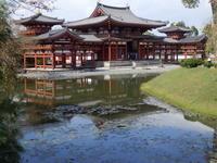 爽秋の「宇治」を散策・・・。 - 京都の骨董&ギャラリー「幾一里のブログ」