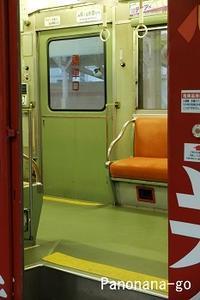 路面電車のはしる街~おもいでの入り口~ - ちょっくら、そのへんまで。な日常。