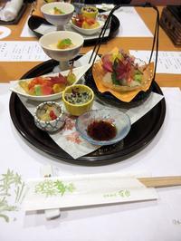 【名鉄犬山ホテル】飛騨牛とロックロブスターの会席【日本料理有楽】 - お散歩アルバム・・春うらら