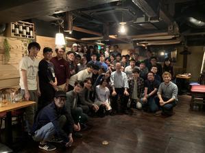 2018年OB・OG会 - 大垣昌夫研究会blog
