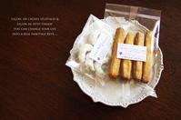 ゴルゴンゾーラとオーツ麦のチーズスティック&キプフェル。 - 奈良の小さなお料理教室 mama's table