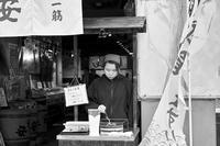 柿紅葉月 寫誌 ㉗ 今日は焼き物当番DP3M…  75mmの誘惑 Ⅴ - le fotografie di digit@l