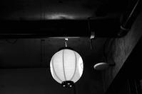 柿紅葉月 寫誌 ㉔DP3M…  75mmの誘惑 ll - le fotografie di digit@l