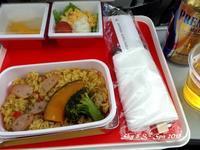 ◆ 機内食、その50「ソウル」へ(2017年9月) - 空と 8 と温泉と