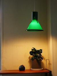 Holmegaard pendant lamp - hails blog
