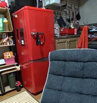真っ赤な冷蔵庫 - おうちゃく者の部屋|ᴗ•)و゙