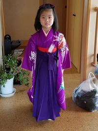 袴セット - 暮らしと貸衣装