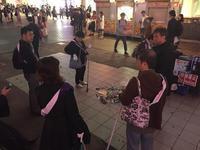 チーム渋谷888(はちみっつ)本日の参加者は10名でした終了後なんでんかんでんにいきます - チーム渋谷888(はちみっつ)8が付く日に渋谷8公でゴミは拾って~♪