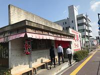 天琴@玉名@熊本 ラーメンその1。ラーメンだけの写真はまともにアップしては、いけません。 - Isao Watanabeの'Spice of Life'.