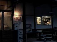 ウサジ工房2018年11月の予定 - 週末陶芸家 フジサキウサジ