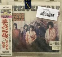 """♪644 ステッペンウルフ """" ワイルドで行こう """" CD 2018年10月28日 - 侘び寂び"""