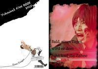 【コスプレ写真集】進撃の巨人【エレン・イェーガー】 - Realize*