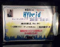 HYbridライブ - 田園 でらいと