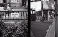 東京スナップ #350 - 心のカメラ   more tomorrow than today ...