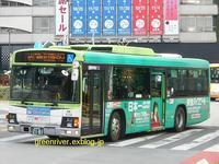 国際興業バス5228 - 注文の多い、撮影者のBLOG