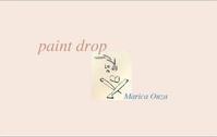 音座マリカ『paint drop』 - マリカの野草画帖
