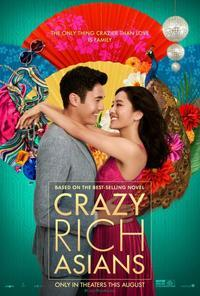 「クレイジー・リッチ!」 - ヨーロッパ映画を観よう!