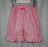 383.382と同じ生地のパンツ - フリルの子供服