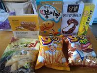 ソウル土産を食べまくる:お菓子編 - おうちで冬眠、ときどき放浪