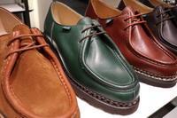 緑の革に惹かれます。 - R&Dシューケアショップ 玉川タカシマヤ本館4階紳士靴売場内