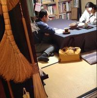 神無月『町家で英会話cafe91』 - MOTTAINAIクラフトあまた 京都たより