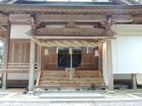 冨士神社の注連縄新装。 - 大朝=水のふる里から