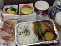◆ 機内食、その52「ソウル」へ(2017年11月) - 空と 8 と温泉と