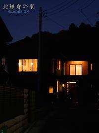 オープンハウス1日目終了 - NLd-Diary