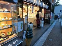 京都観光! - はんなりかふぇ・京の飴工房 「憩和井(iwai)  八坂店」Cafe iwai Yasaka and Kyoto_Candy Shop