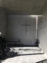 神戸大阪ぶらり旅 風の教会 - 自由が丘ゴーヤ育成会(ノエル・ギャラガー ボノのLINEを既読無視 )