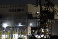 加古川・住友金属鉱山 - 光る工場地帯-INDUSTRIAL AREA