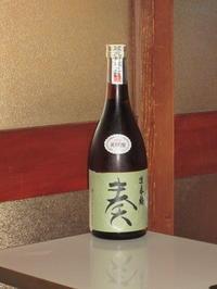 日本酒感想蓬莱鶴奏harmony純米吟醸 - 雑記。