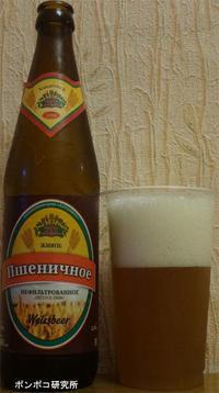 Пшеничное(Pshenichnoye : プシェニチュノエ) - ポンポコ研究所(アジアのお酒)