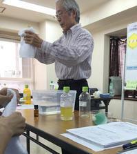 昨日のペットボトルで石鹸作りのセミナー - tecoloてころのブログ