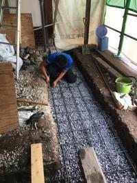 看板建築の改修 - アラキ工務店│京町屋(町家)とまちづくり