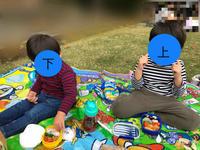 育児中の課題〜家族でピクニック〜 - そらいろ