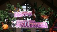Happy Halloween - 夢風 御朱印日記