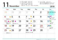 レッスン予定11月12月 - タップダンサー吉田つぶらblog「夢舞(move)」@札幌