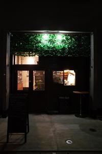mirlitoncafe(ミルリトンカフェ)東京都新宿区富久町/カフェ~有楽町からぶらぶら その9 - 「趣味はウォーキングでは無い」