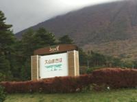 2018年10月鳥取大山旅行①大山まきばみるくの里 - 龍眼日記  Longan Diary