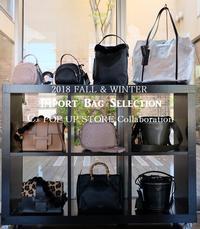 """""""コラボ企画~2018 FALL & WINTER Import Bag Selection...10/29mon"""" - SHOP ◆ The Spiralという館~カフェとインポート雑貨のある次世代型セレクトショップ~"""