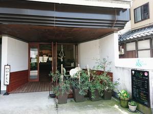 TASTE & SCENT(テイスト&セント)(金沢市寺町) - 石川のおいしーもん日記