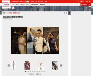 香港ウィーク「現代チョンサムのコレクション」トークイベント参加のデザイナー3人 - ONE DAY